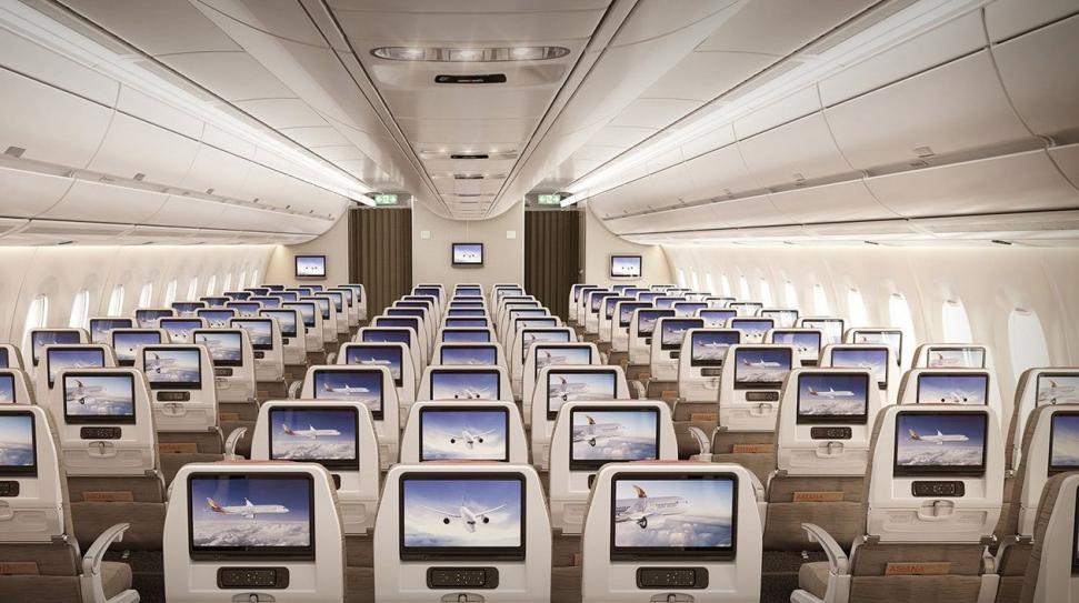 intérieur avion asiana airlines