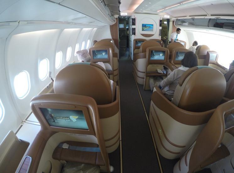 intérieur avion oman air