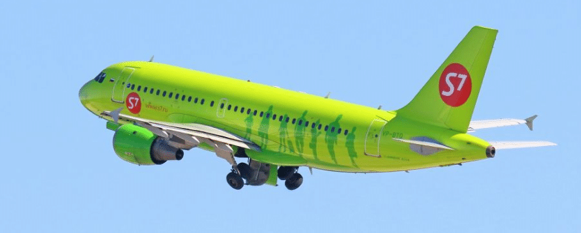 Avion S7 Airlines
