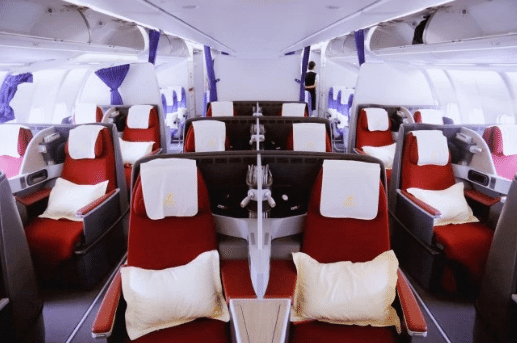 Business Class Shenzhen Airlines