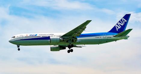 Avion ANA