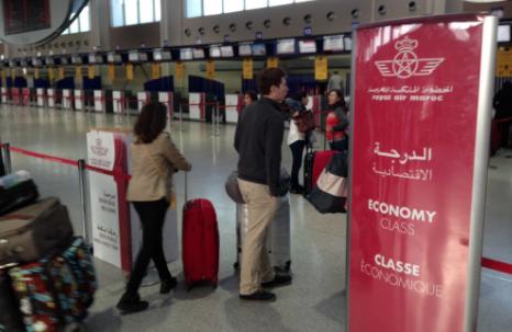 Enregistrement Royal Air Maroc