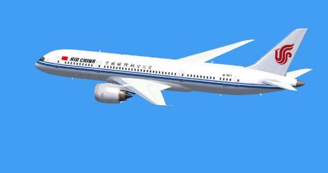 Avion Air China