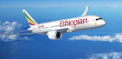 Avion Ethiopian